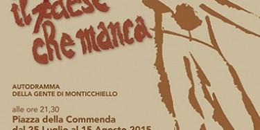 2015-Manifesto
